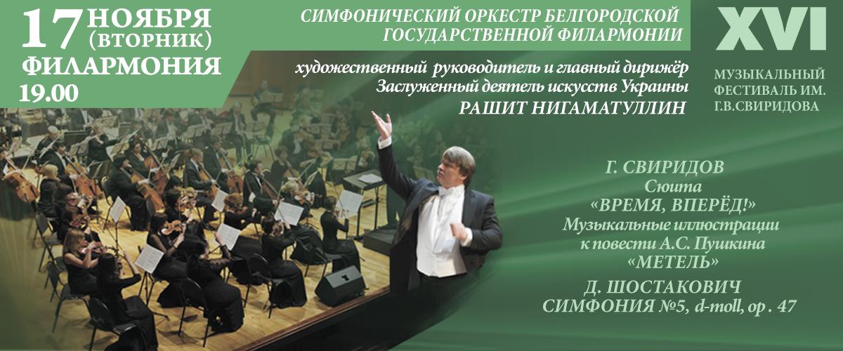 сайт белгород2