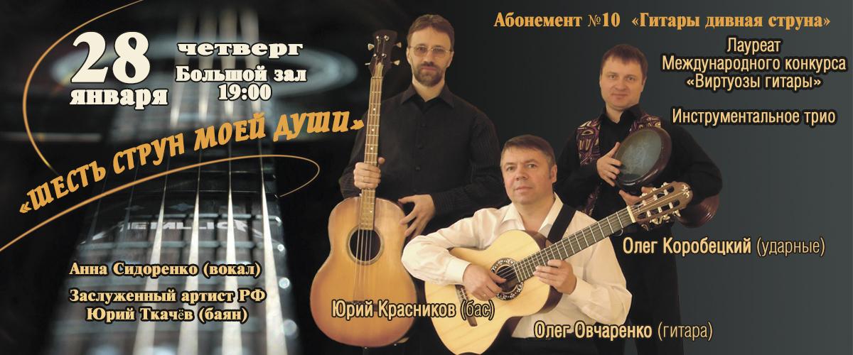 овчаренко сайт
