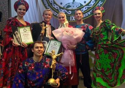 Международный конкурс-фестиваль сольного танца им. М.Эсамбаева