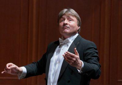 Концерт Симфонического оркестра Белгородской государственной филармонии