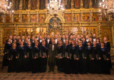 Торжественное закрытие XIX Музыкального фестиваля им. Г.В. Свиридова
