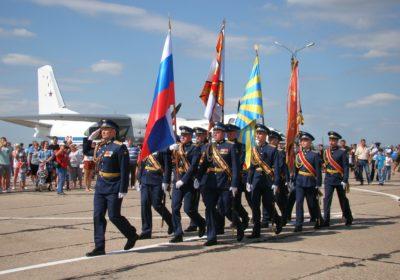С Днём Военно-воздушных сил.