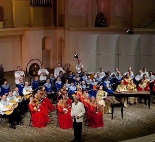 Национальный академический оркестр народных инструментов России имени Н.П. Осипова впервые в Курске!