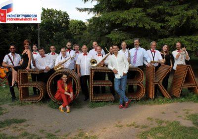 После долгого перерыва артисты Курской филармонии выходят в офлайн.