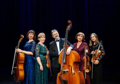 Концерт ансамбля камерной музыки «Барокко»
