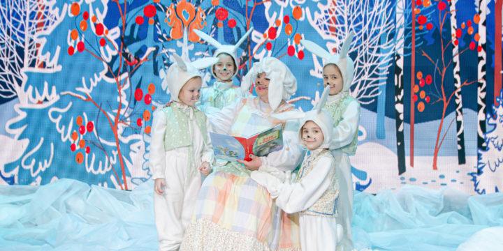 Сказки от Дедушки Мороза