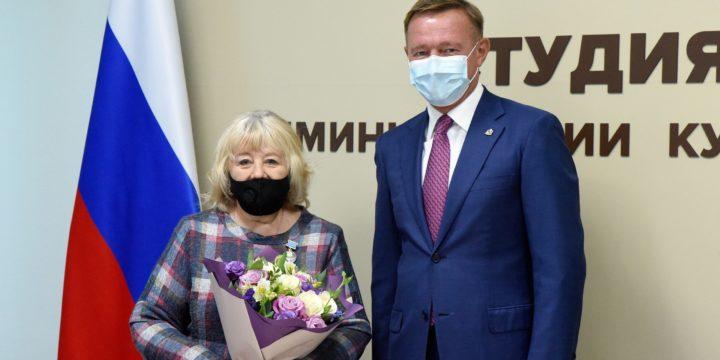 Галине Азиатцевой было присвоено звание Почетного работника культуры и искусств Курской области